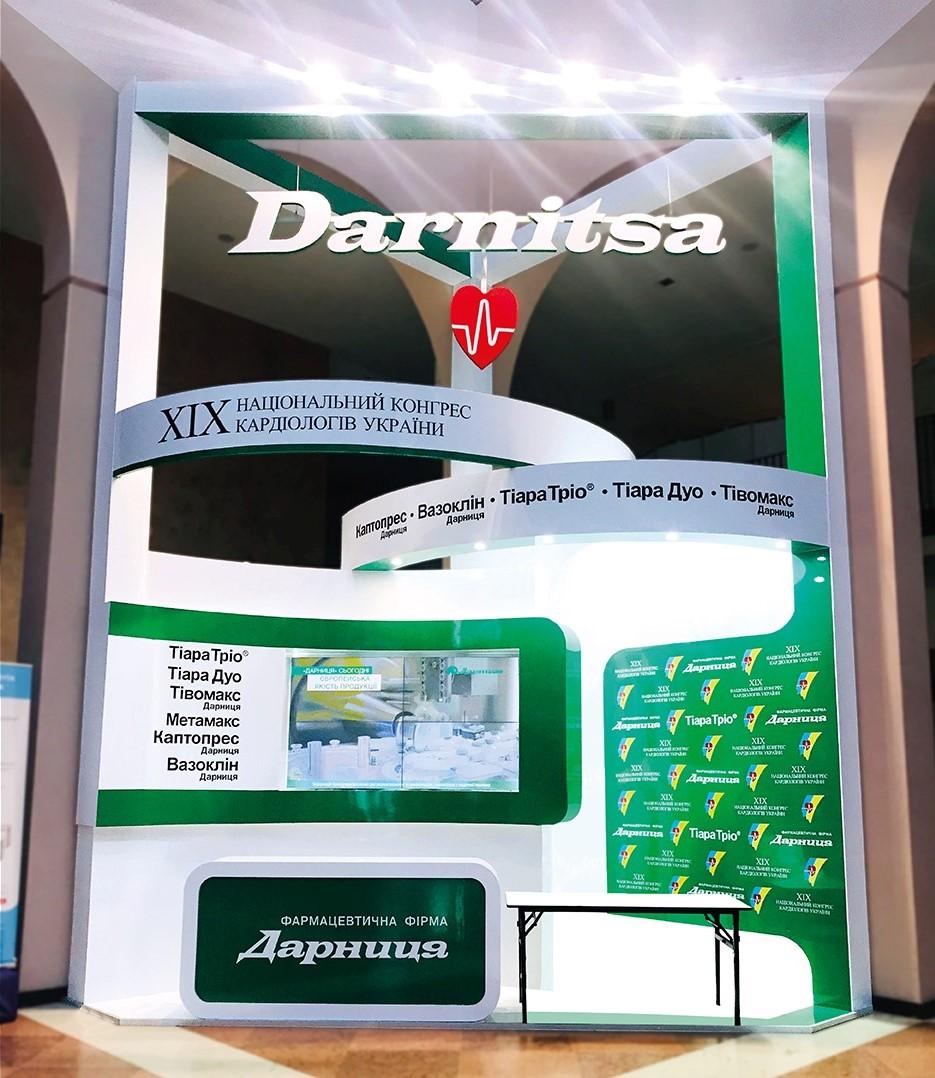 Стенд для компанії Дарниця