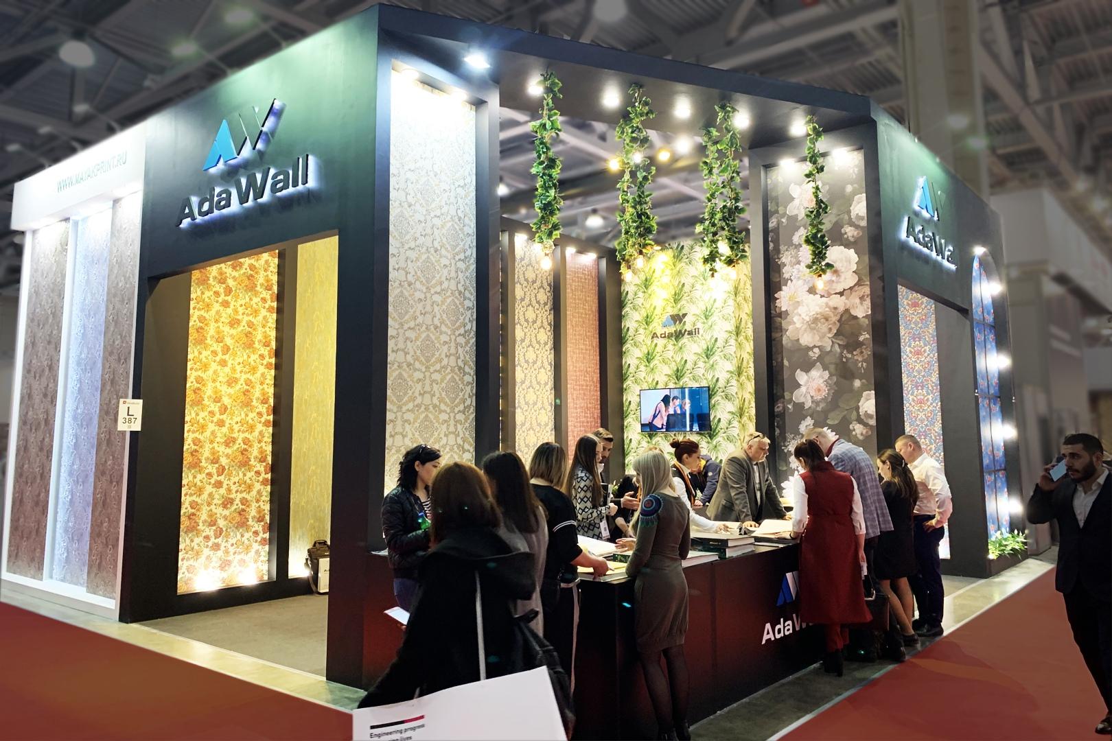 стенд компанії AdaWall на виставці в Росії