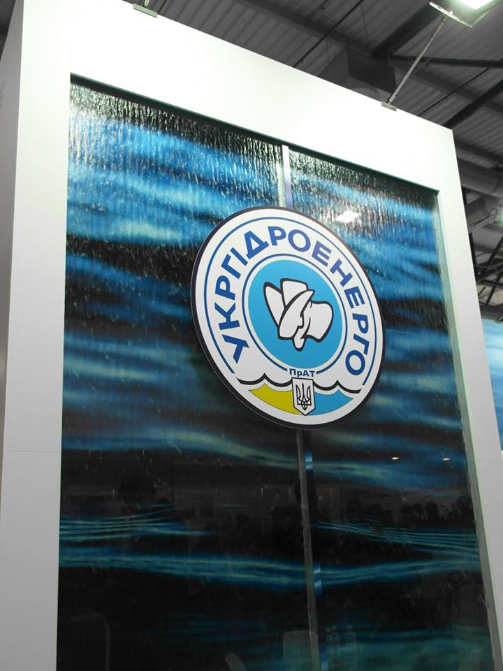 Hand-made waterfall on the exhibition stand in Kyiv