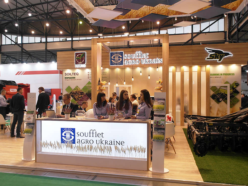Stand for agricultural company at the InterAgro at Kyiv exhibition