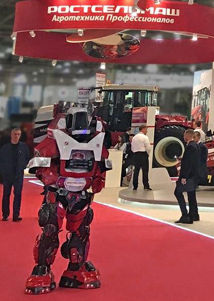 Handmade robot at the Agritechnica trade fair