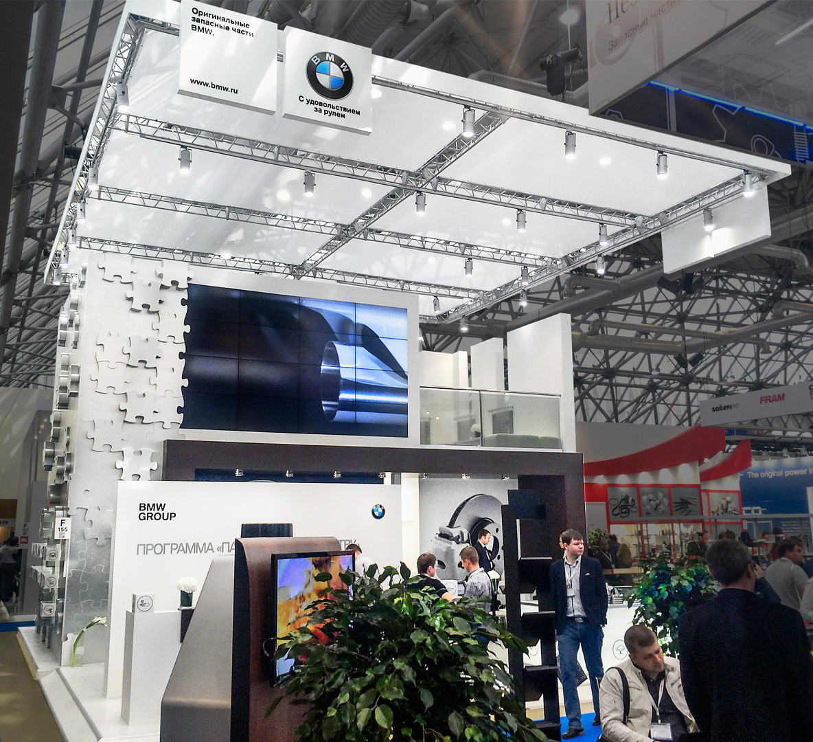 exhibition stand BMW